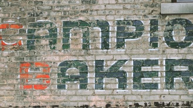 Campione Bakery